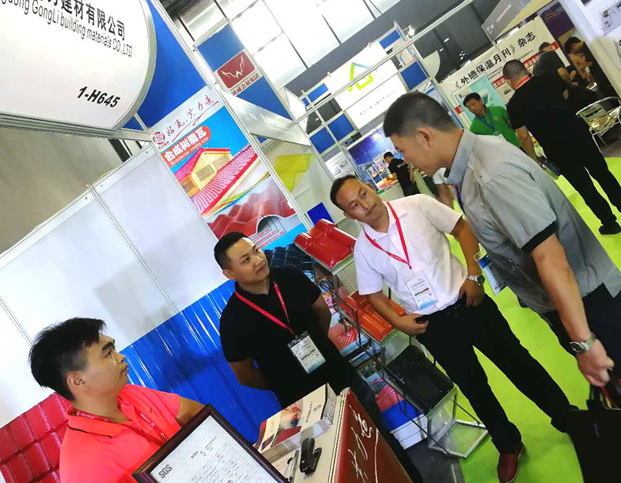 Gongli-2018 China guangzhou International Tile Industry Fair And Tile-6