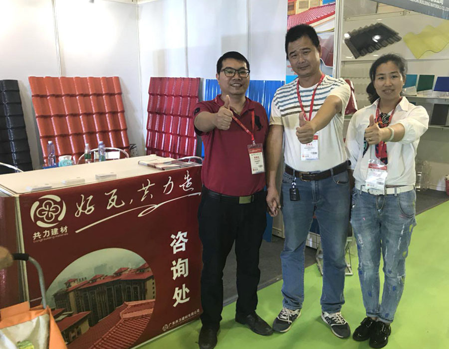 Gongli-2018 China guangzhou International Tile Industry Fair And Tile-11