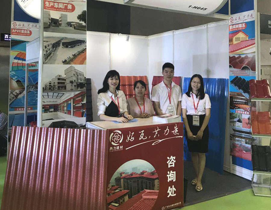 Gongli-2018 China guangzhou International Tile Industry Fair And Tile-14