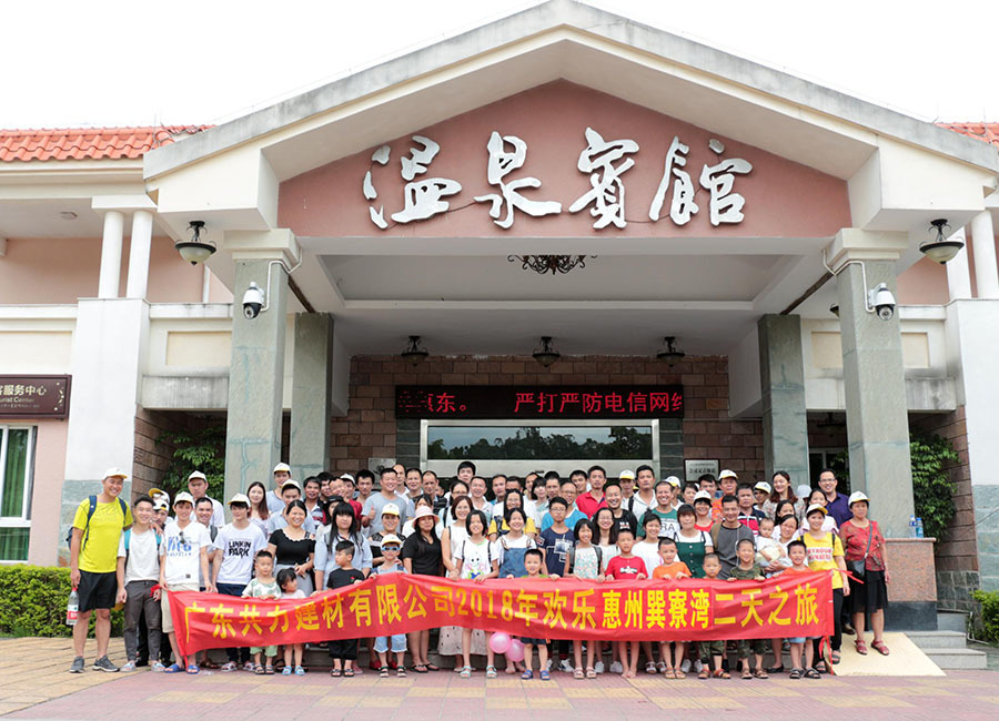 Gongli-corporate Style Work Together In 2018 Employee Tourism Activities-12