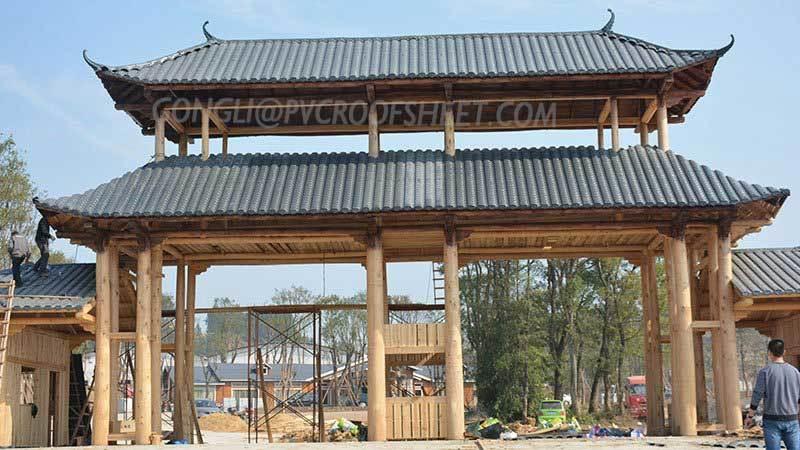 Qingyuan Yingde Tourism Resort