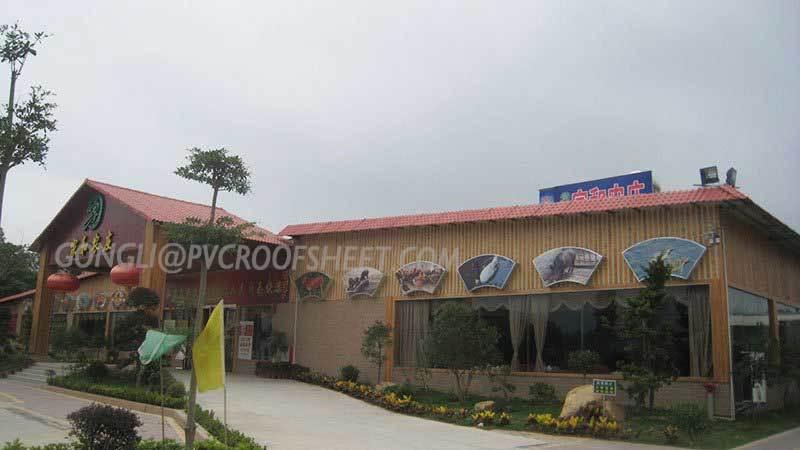 Dongguan Food Farm