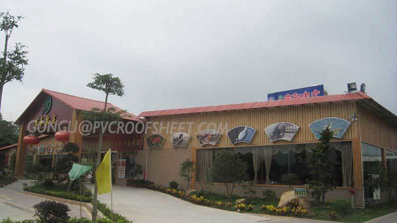 Dongguan Food Farm