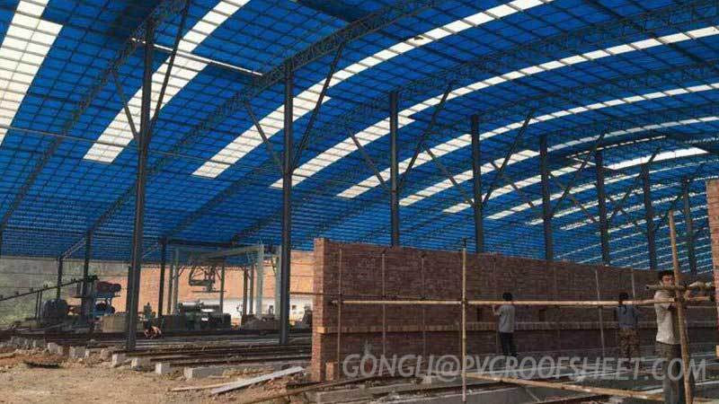 Sihui Animal Husbandry Factory