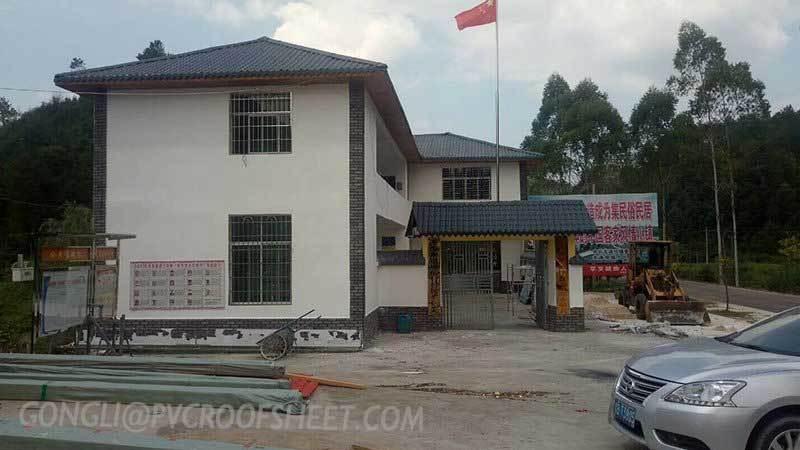 Longyuan Dam Self-built Building Reconstruction
