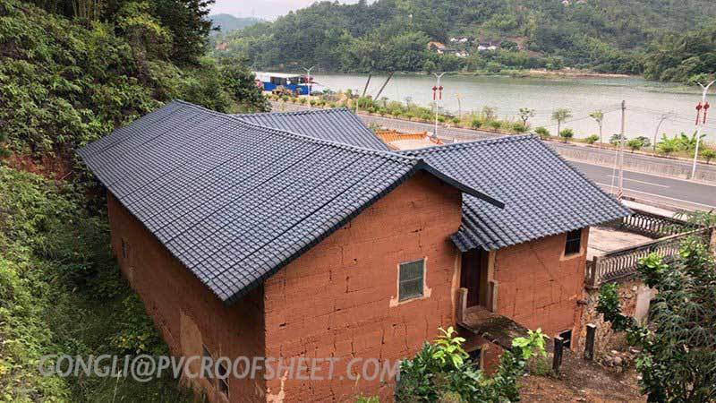 Fujian Residential Rehabilitation Project