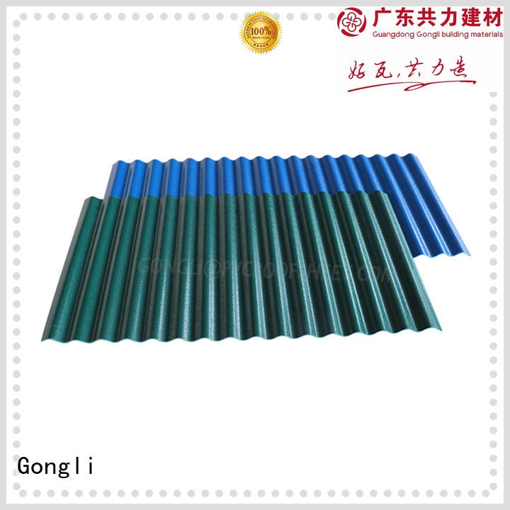 Gongli New composite roofing sheets for sale for plant
