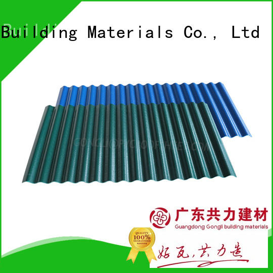 Gongli small composite roof sheets company for warehouse