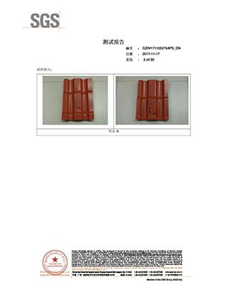 Gongli-Manufacturer Of Asa Fiber Glass Spanish Tile - Asa Roofing-16