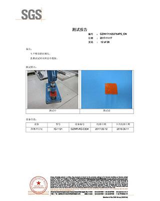 Gongli-Manufacturer Of Asa Fiber Glass Spanish Tile - Asa Roofing-19