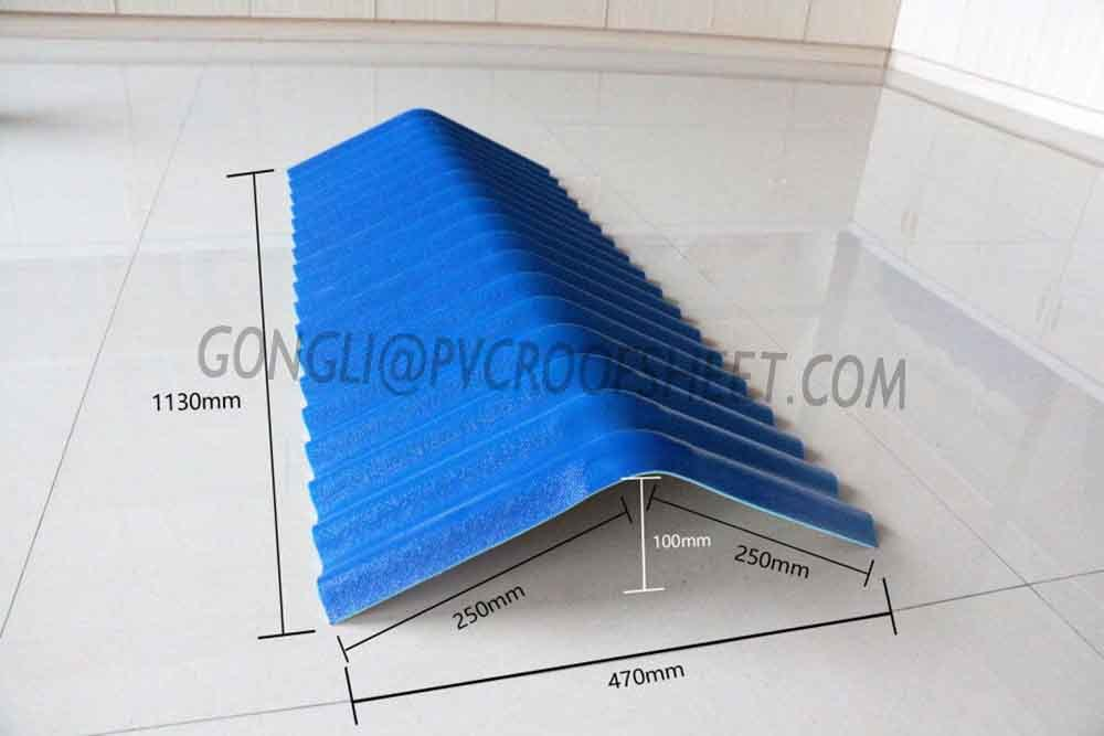 Gongli-Corrugated Sheet Accessories - Corrugated Ridge Cap Supplier-1