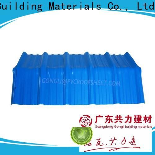 Custom rainboard sheet for sale for factory