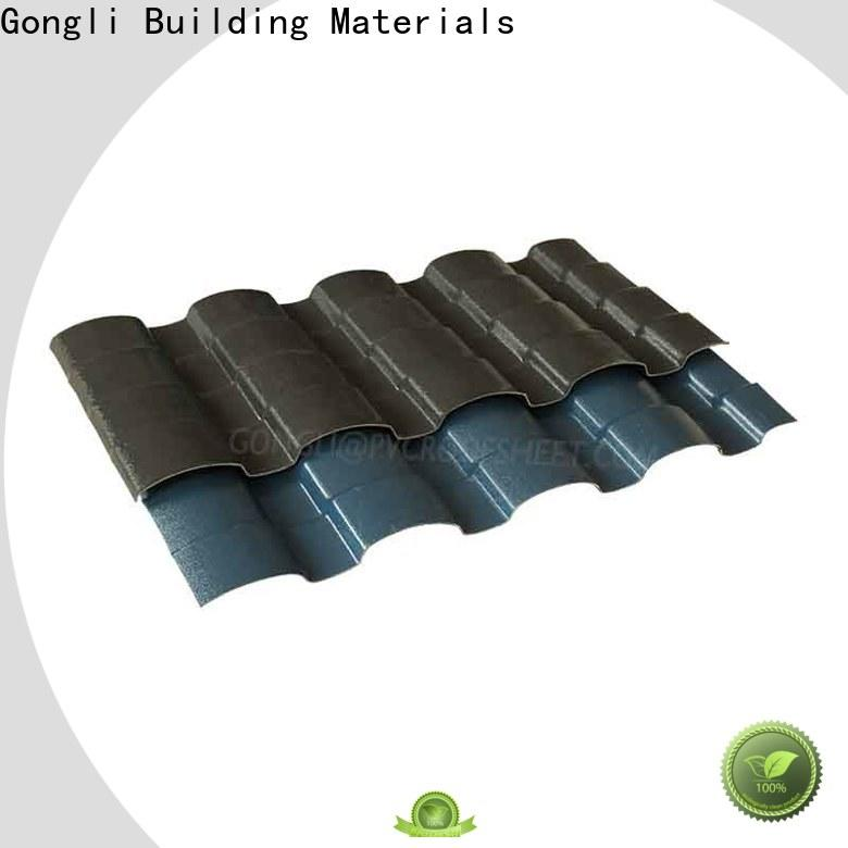 Gongli fiber lightweight roof tiles supply for villa